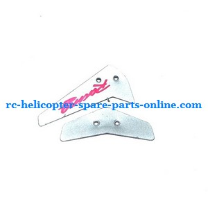 JXD 335 I335 helicopter spare parts tail decorative set (Red)