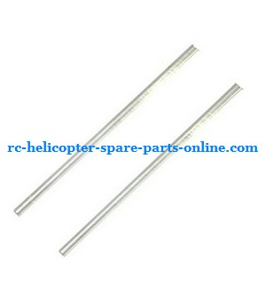 JXD 335 I335 helicopter spare parts tail support bar