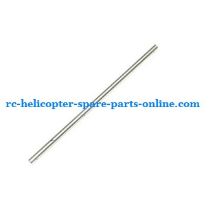 JXD 335 I335 helicopter spare parts tail big pipe
