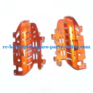 JXD 339 I339 helicopter spare parts outer frame (Orange)