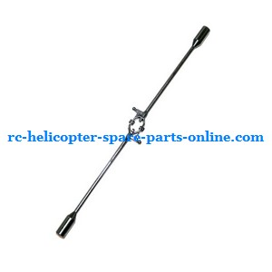 JXD 339 I339 helicopter spare parts balance bar