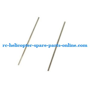 JXD 339 I339 helicopter spare parts tail support bar