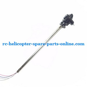 JXD 339 I339 helicopter spare parts tail big pipe + tail motor + tail motor deck (set)