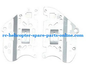 JXD 340 helicopter spare parts outer frame