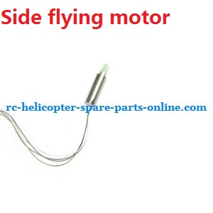 JXD 340 helicopter spare parts side flying motor