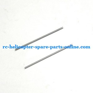 JXD 340 helicopter spare parts tail support bar