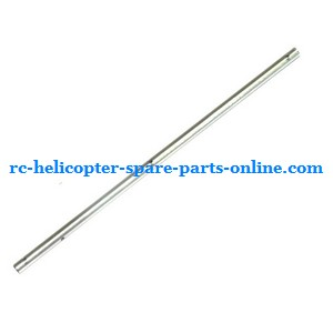 JXD 340 helicopter spare parts tail big pipe