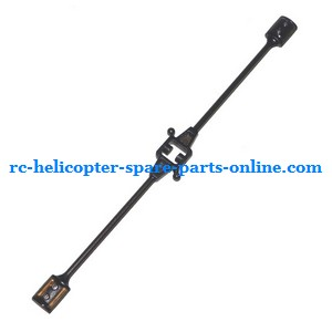 JXD 342 342A helicopter spare parts balance bar