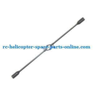 JXD 343 343D helicopter spare parts balance bar