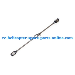 JXD 349 helicopter spare parts balance bar