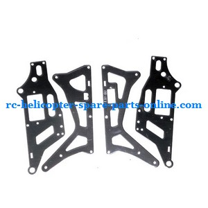 JXD 349 helicopter spare parts metal frame set
