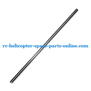 JXD 349 helicopter spare parts tail big pipe