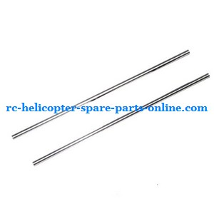 JXD 349 helicopter spare parts tail support bar