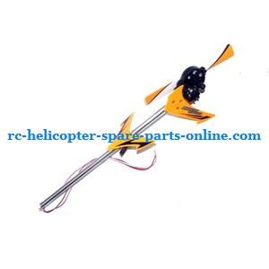 JXD 349 helicopter spare parts tail set (Yellow)