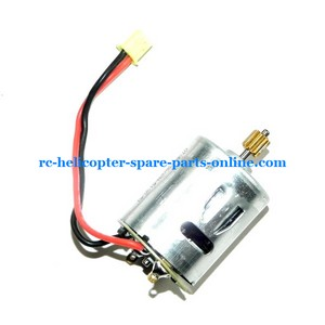 JXD 350 350V helicopter spare parts main motor with yellow-green plug