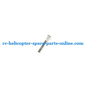 JXD 352 352W helicopter spare parts small iron bar for fixing the balance bar
