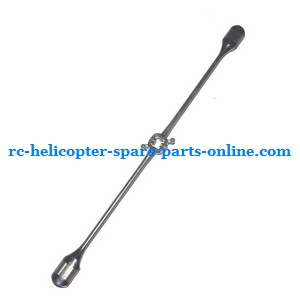 JXD 352 352W helicopter spare parts balance bar