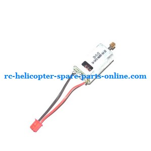 JXD 352 352W helicopter spare parts main motor with long shaft