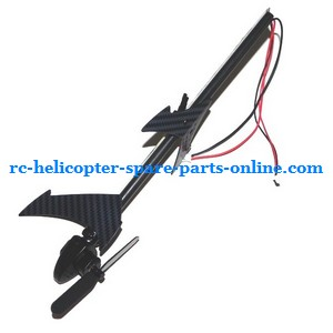JXD 352 352W helicopter spare parts tail set (Black pipe)