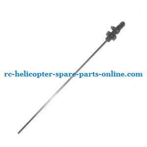 JXD 352 352W helicopter spare parts inner shaft