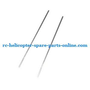 JXD 352 352W helicopter spare parts tail support bar (Silver)
