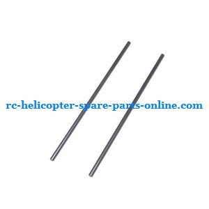 JXD 352 352W helicopter spare parts tail support bar (Black)