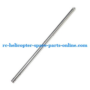 JXD 352 352W helicopter spare parts tail big pipe (Silver)