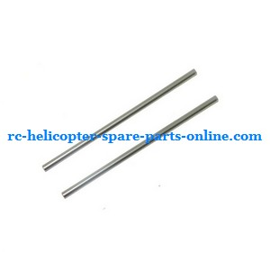 JXD 355 helicopter spare parts tail support bar