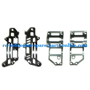 JXD 355 helicopter spare parts metal frame set
