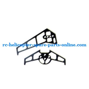 JXD 355 helicopter spare parts tail decorative set