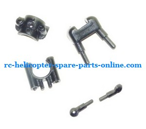 JXD 355 helicopter spare parts fixed set of the support bar and decorative set