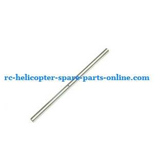 JXD 355 helicopter spare parts hollow pipe on the gear