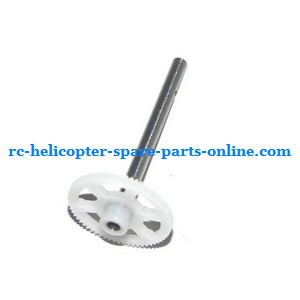 JXD 380 UFO Quadcopter spare parts main gear