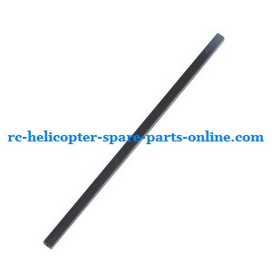 JXD 380 UFO Quadcopter spare parts side bar
