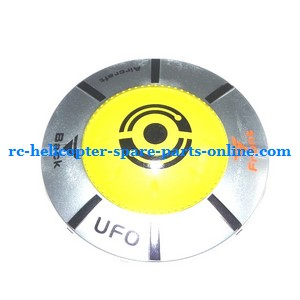 JXD 380 UFO Quadcopter spare parts outer cover (Yellow)