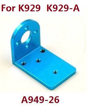Wltoys K929 K929-A K929-B RC Car spare parts motor seat A949-26 (For K929 K929-A)