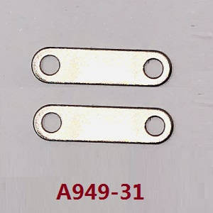 Wltoys K929 K929-A K929-B RC Car spare parts crew shim for fixing seat of motor A949-31