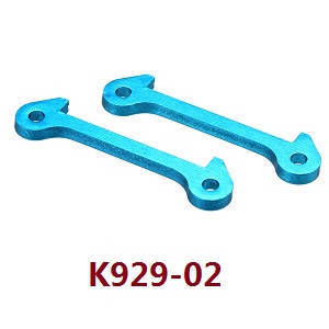 Wltoys K929 K929-A K929-B RC Car spare parts swing arm reinforcing piece K929-02