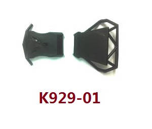 Wltoys K929 K929-A K929-B RC Car spare parts front and rear crashproof K929-01