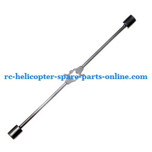 LH-1107 helicopter spare parts balance bar
