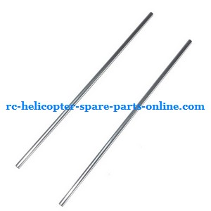 LH-1107 helicopter spare parts tail support bar