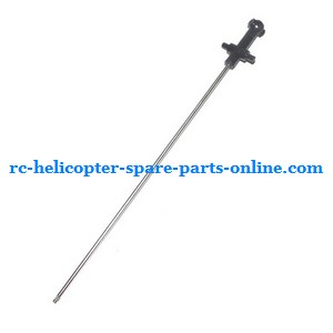 LH-1107 helicopter spare parts inner shaft