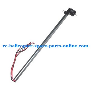 LH-1107 helicopter spare parts tail big pipe + tail motor + tail motor deck + tail LED light (set)