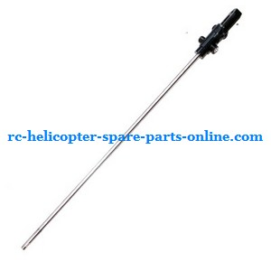 LH-1201 LH-1201D RC helicopter spare parts inner shaft