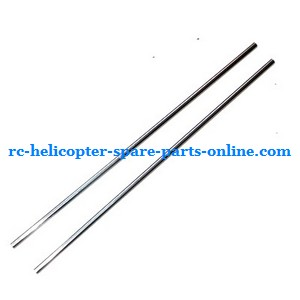 LH-1201 LH-1201D RC helicopter spare parts tail support bar