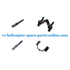 LH-1201 LH-1201D RC helicopter spare parts fixed set of the support bar and decorative set