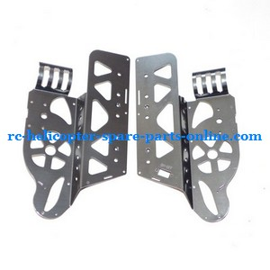 LH-1201 LH-1201D RC helicopter spare parts metal frame set