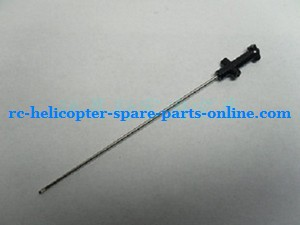 Egofly LT-712 RC helicopter spare parts inner shaft