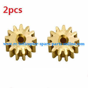 Wltoys WL Q202 quadcopter spare parts small copper gear on the motor 2pcs