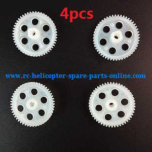 Wltoys WL Q202 quadcopter spare parts main gear (4pcs)
